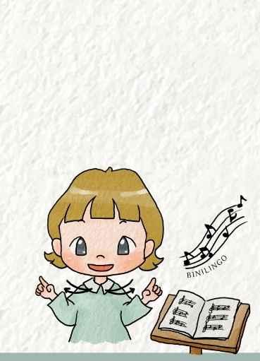 Baby- und Kleinkindgebäerden-E-Mail-Schnupper-Kurs - Gebärde Singen
