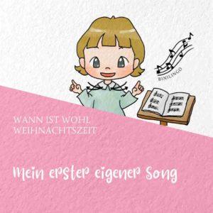 Dezember 2020: Zusammen mit Marie Flessa entsteht mein erstes eigenes Weihnachtslied in der Liederwerkstatt